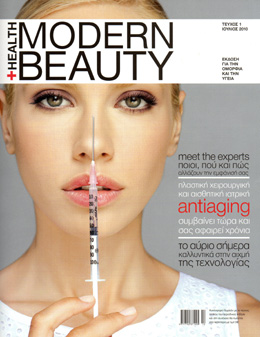 modern_beauty_1_exo